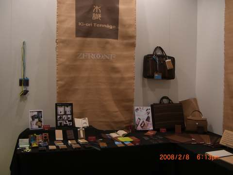 Ambiente EXPO: Booth3
