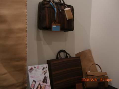 Ambiente EXPO: Bags