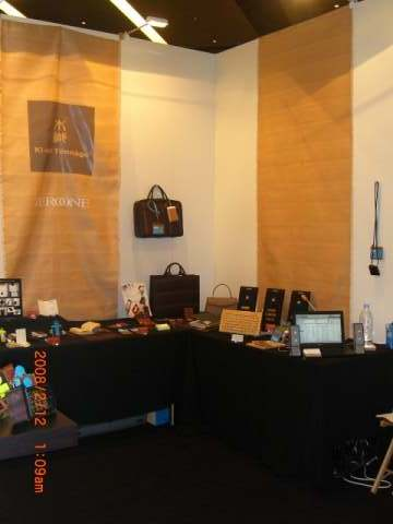 Ambiente EXPO: Booth1