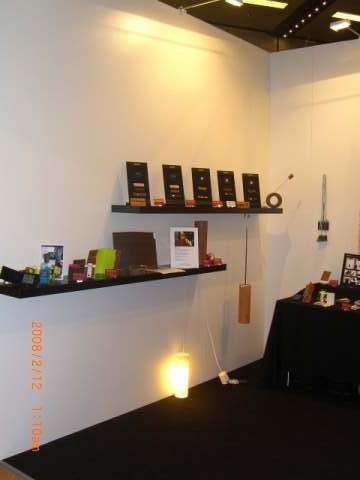 Ambiente EXPO: Booth2