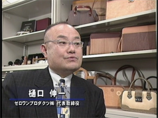 Biwako TV: Shiga Economic NOW
