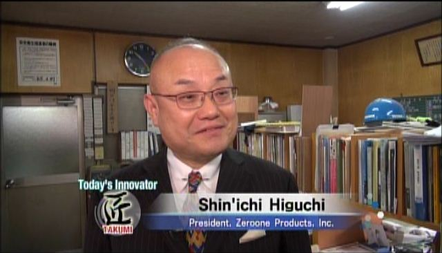 NHK WORLD TV:Science View